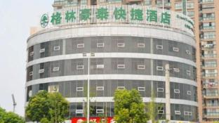 GreenTree Inn Jiangsu Wuxi New District High Speed Rail Station Newland Family Express Hotel