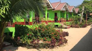 Yuyu golden beach hotel