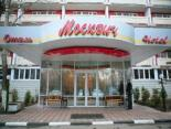 Hotel Moskvich