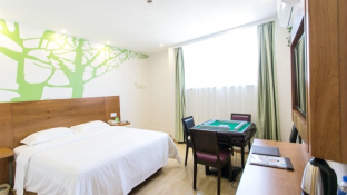Vatica Suzhou Shihu International Education Park Hotel