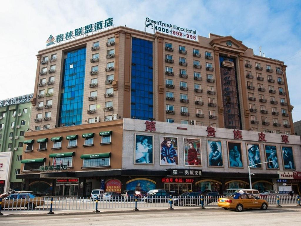 More about GreenTree Alliance Harbin Chengde Square Chengde Street Hotel