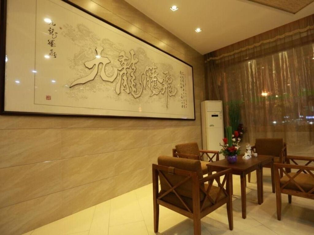 לובי GreenTree Alliance GuangDong ChaoZhou Jinlong Building Hotel