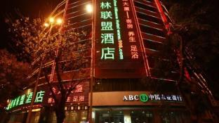 GreenTree Alliance GuangDong ChaoZhou Jinlong Building Hotel