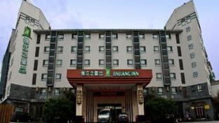Jinjiang Inn Select Huangshan XinAn Avenue Old Street Branch