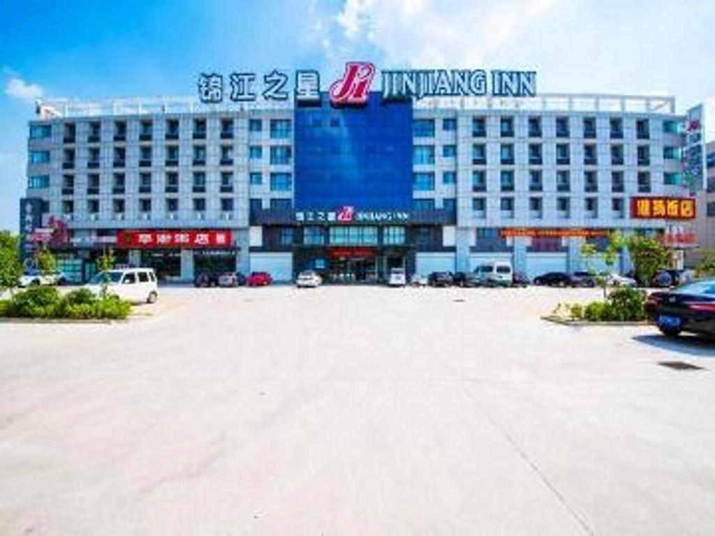 More about Jinjiang Inn Linyi International Exhibition Center Yihe Road Branch