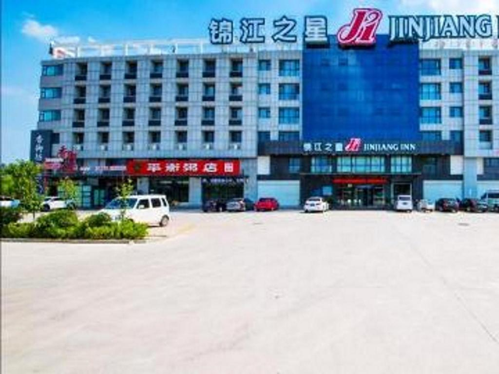 Exterior view Jinjiang Inn Linyi International Exhibition Center Yihe Road Branch