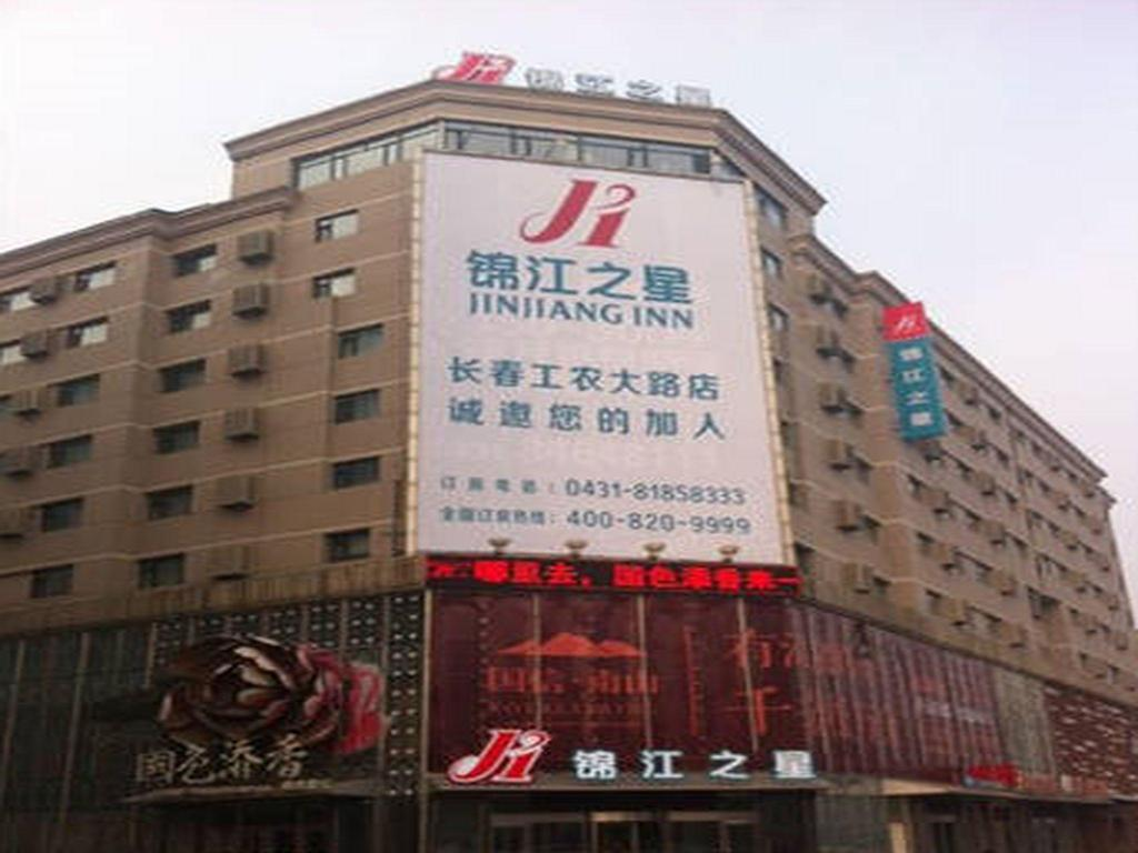 More about Jinjiang Inn Changchun Hongqi Street