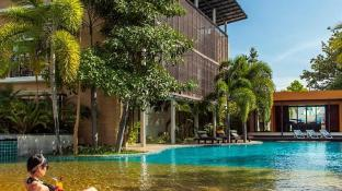 The Lapa Hotel (SHA Certified)