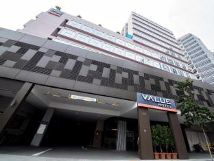 Value Hotel Thomson