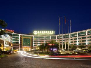 Landmark International Hotel Science City Hotel