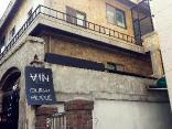 Vin Guesthouse Myeongdong