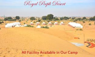 Royal Peepli Desert Camp