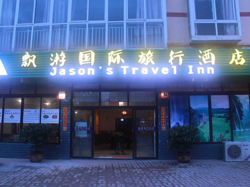 Wulong Piaoyou International Youth Hostel