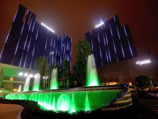 Chengdu Charming Yard Nature Nook Hotel