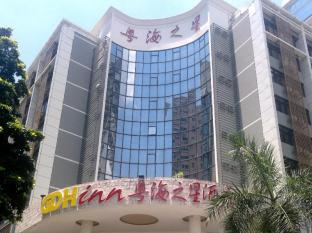 GDH Inn Huahai Branch