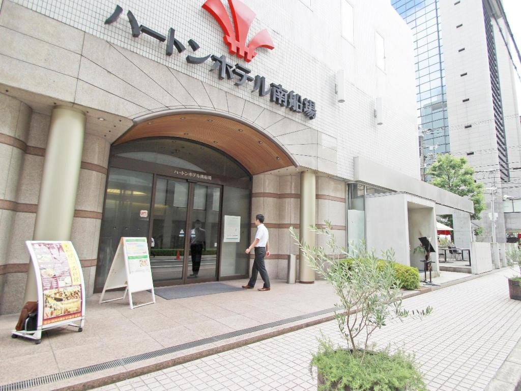 Hearton Hotel Minami Senba的圖片搜尋結果