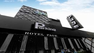 Hotel Page Daejeon