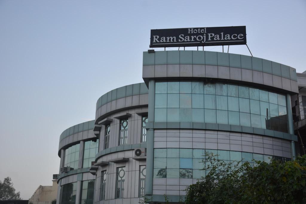 Saroj pandey marriage annulment