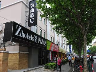 Zhotels Shanghai Expo East Changli Road Branch