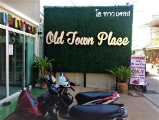 Old Town Place