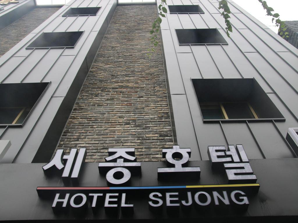 More about Jeju Sejong Hotel