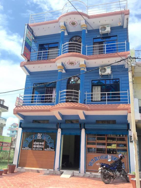 City Guest House (City Guest House ), Biratnagar, Nepal