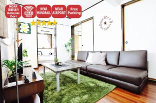 NS Naha-Okinawa 4 Bedroom Apartment 4