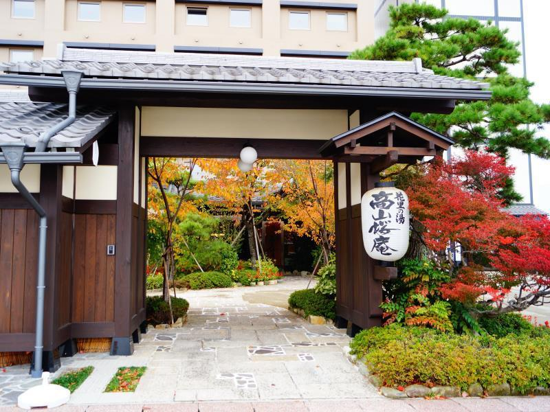 Japanese-style Semi-Double [Early Bird Discount 21 Days with breakfast] [Non Smoking] [Main]