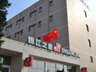 Jinjing Inn Dalian North Station
