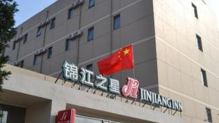 Jinjiang Inn Dalian North Station