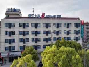 Jinjiang Inn Shanghai International Tourism and Resorts Zone Kangxin Highway Branch