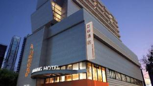 Aishang Hotel (Lecong Furniture Mall, Foshan)