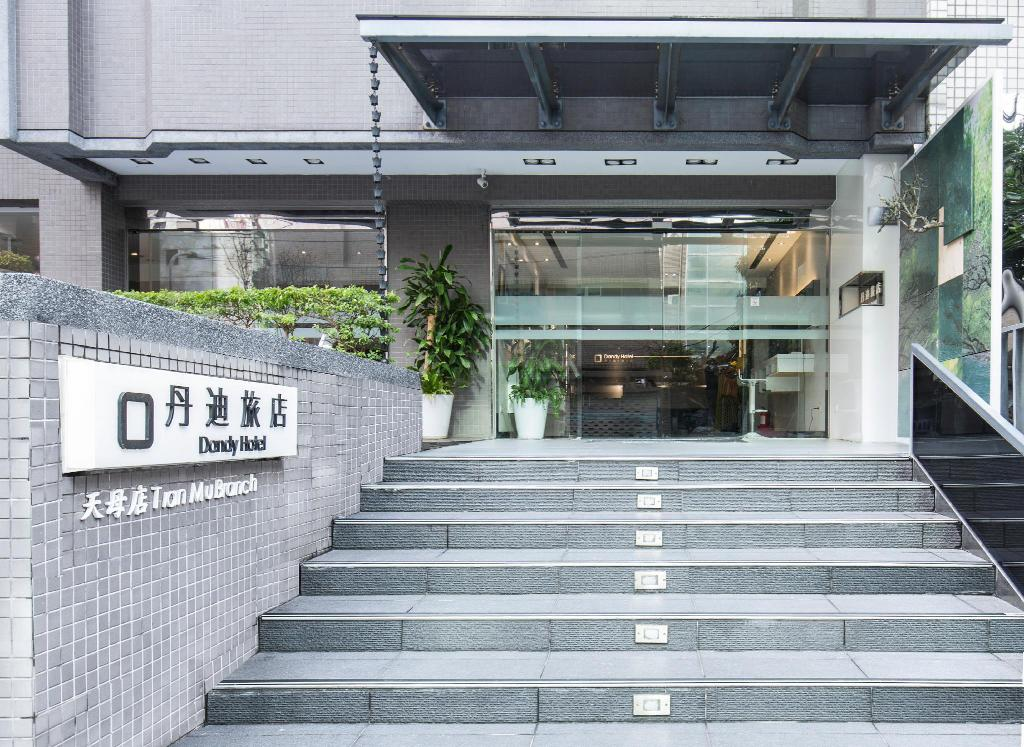 More about Dandy Hotel - Tianmu Branch