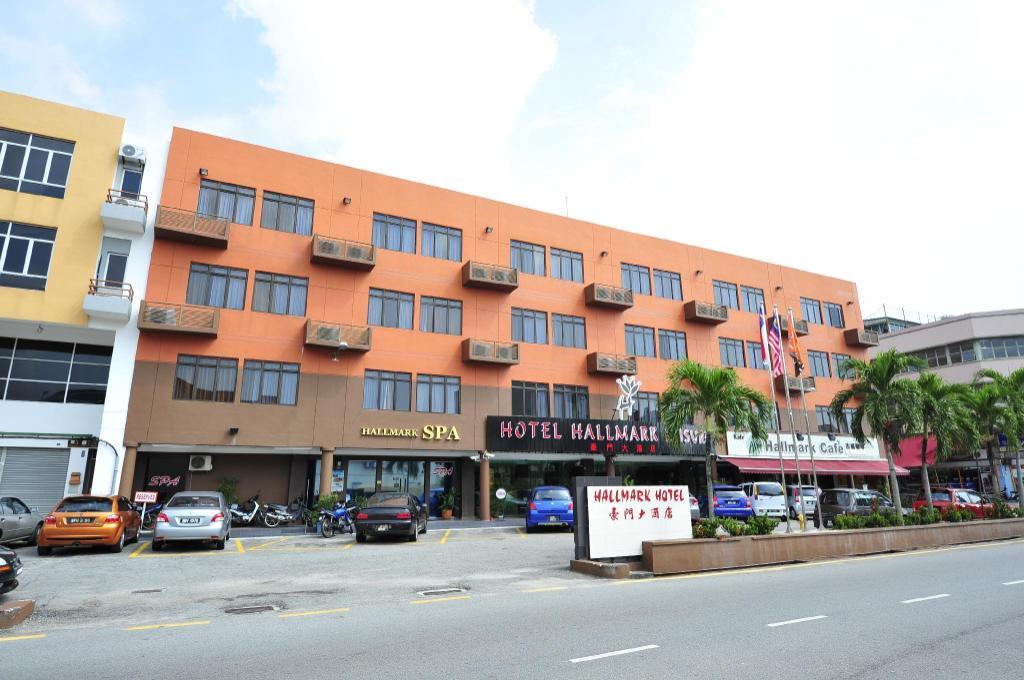 ホールマーク ホテル レジャー hallmark hotel leisure クチコミあり