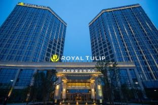 Royal Tulip Suzhou China