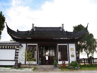 Ningbo Seclusion Scenery of Shangshui International RV Resort
