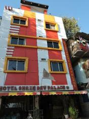 Hotel Shree Dev