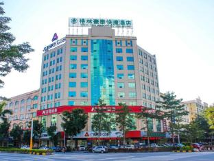 GreenTree Inn Guangdong Yangjiang Xiping Road Bus Terminal Station Express Hotel