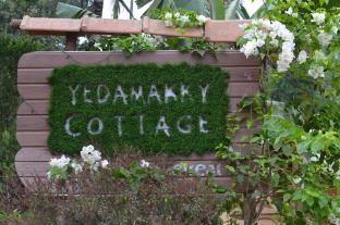 Yedamakky Cottage