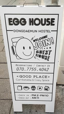 入口 東大門蛋屋旅館 - 只接待外賓 (Dongdaemun EggHouse Hostel (Foreigners Only))