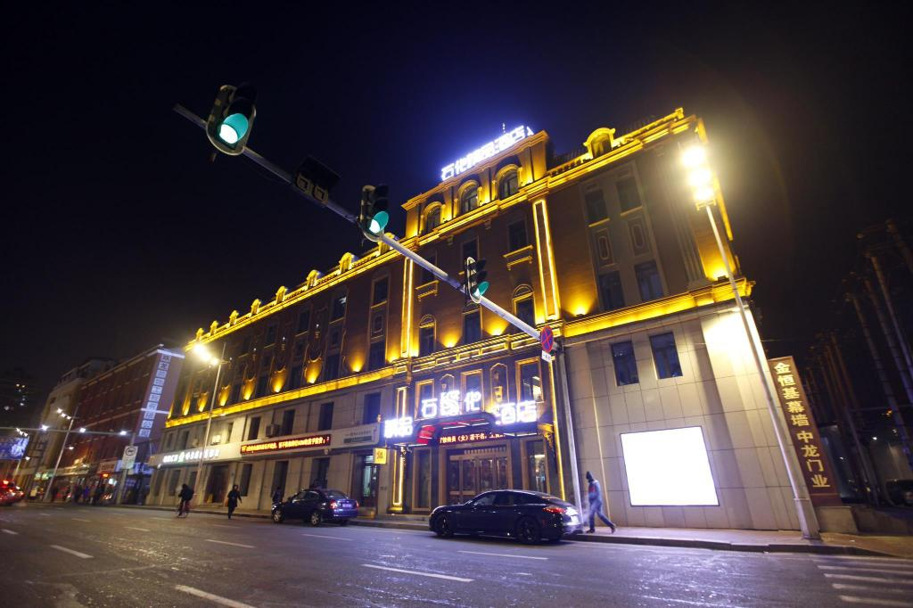 Harbin Petrochemical Engineering Hotel