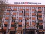 Jinjiang Inn Harbin Forestry University Wenchang Street Branch