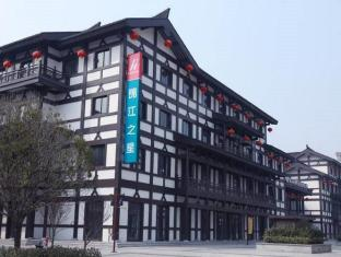 Jinjiang Inn Suqian Xiangwangguli North Xingfu Road Branch