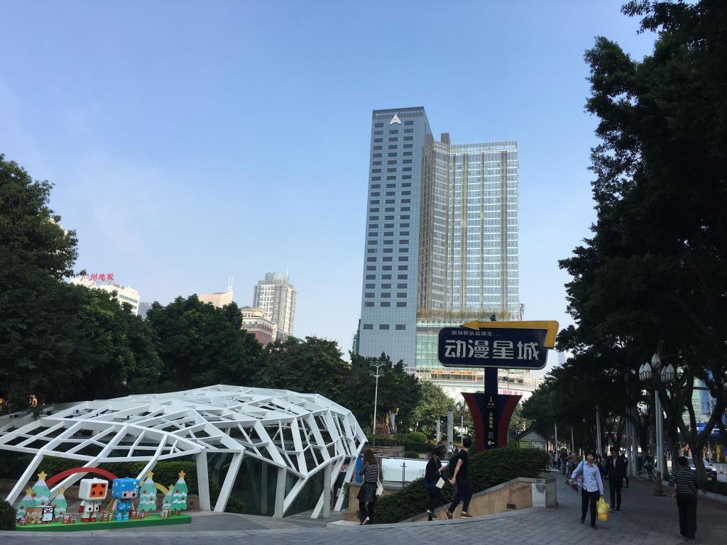 Best Price On Nomo Beijing Road A Jiedeng Mix International Special Deal 4 Days Dept 11 Aug 18 Apartment
