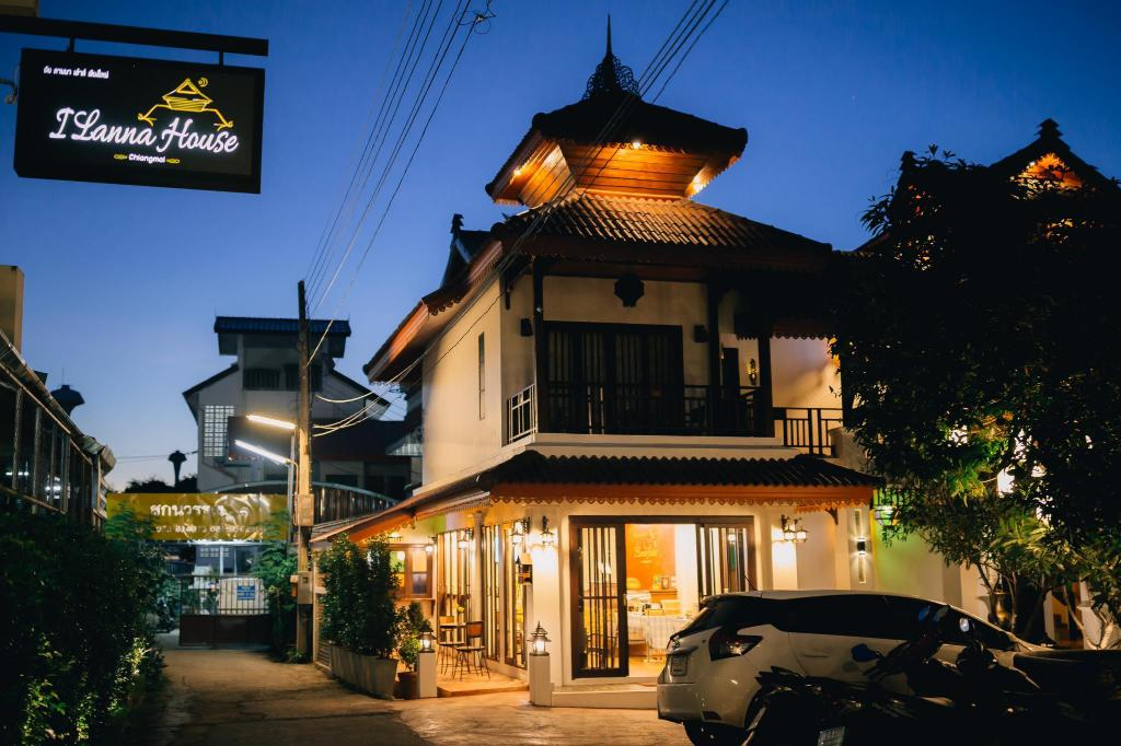 More about I Lanna House Chiangmai