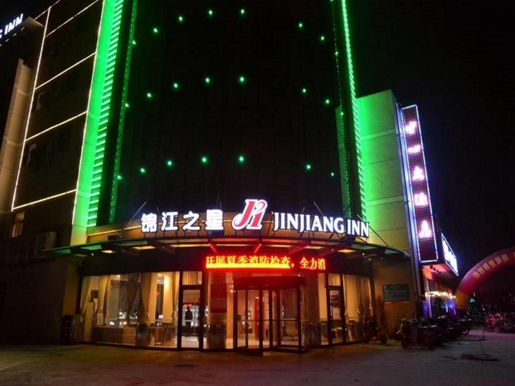 Jinjiang Inn Suqian development Zone West lake Branch