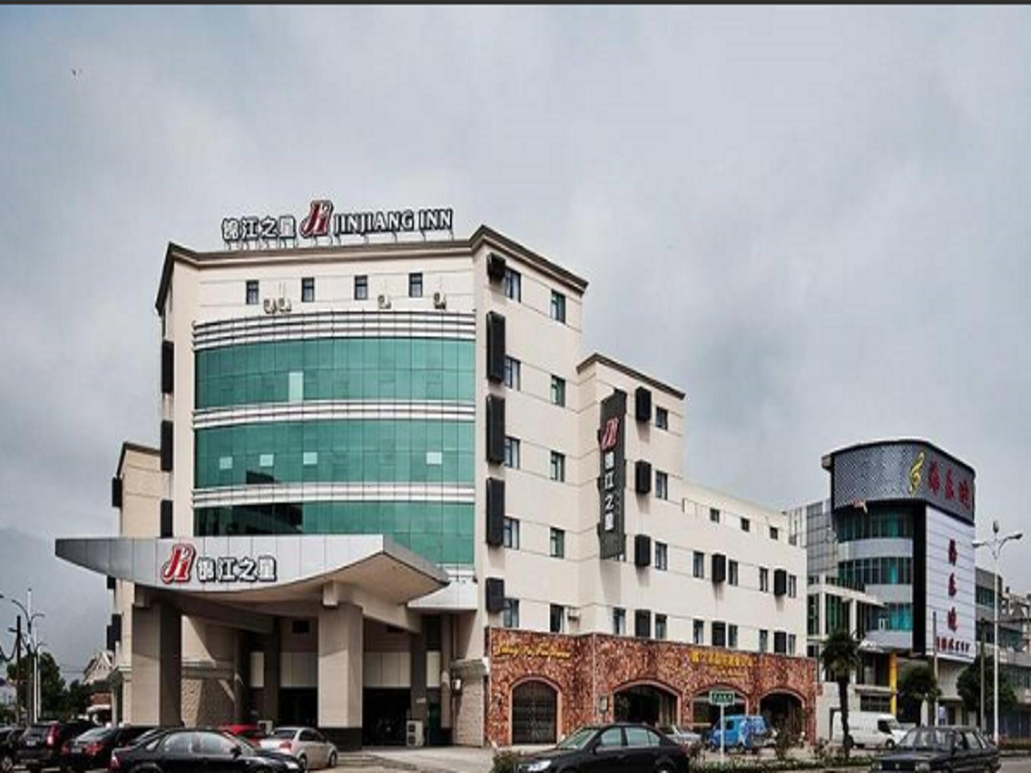 10 best taizhou jiangsu hotels hd photos reviews of hotels in rh agoda com