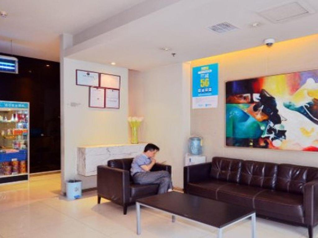 7 Days Inn Wuhan Wusheng Road Taihe Square Branch Best Price On Jinjiang Inn Wuhan Xu East Street Branch In Wuhan