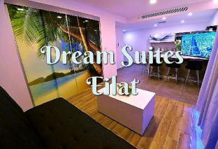Dream Suites Eilat