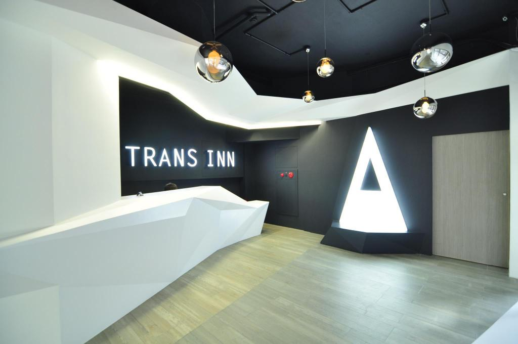More about Taichung Trans Inn